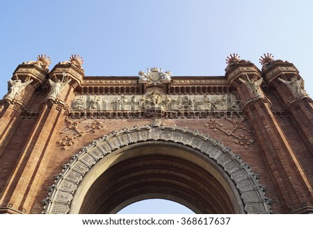 Triumphal arch (Arc de Triomf) in Barcelona, Spain - stock photo