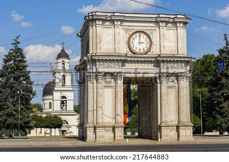 Triumphal Arch in Chisinau, Moldova - stock photo
