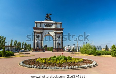 """Triumphal arch in memorial complex """"Battle of Kursk"""" - Russia - stock photo"""