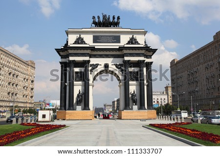Triumphal Arch in Moscow, built in honor of the victory of the Russian people in the war of 1812. Kutuzov Avenue in Moscow. - stock photo