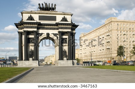 triumphal arch in Moscow city. summer 2007 year - stock photo