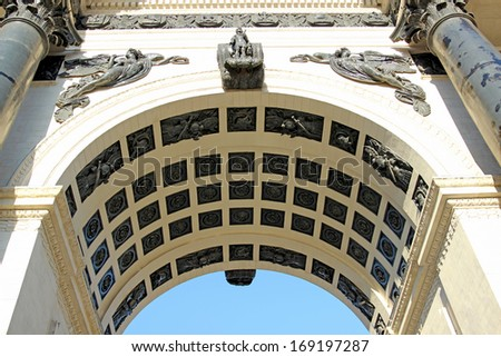 Triumphal arch in Moscow to celebrate the victory over Napoleon - stock photo