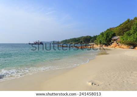 tropical beach in samet island  Thailand - stock photo