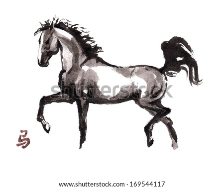 "Trotting horse looking proud oriental ink painting with Chinese hieroglyph ""horse"". - stock photo"