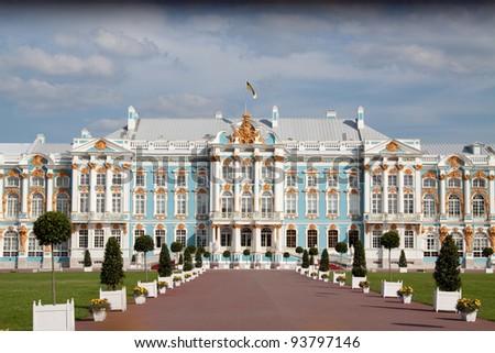Tsarskoe selo: Catherine Palace - stock photo