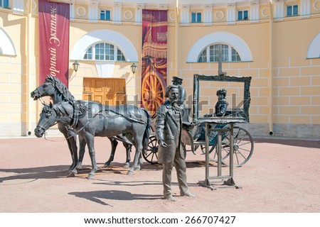 "TSARSKOYE SELO, SAINT-PETERSBURG, RUSSIA - JULY  30, 2013: The sculpture composition ""Unknown""  near exhibition of court carriages. Based on the Portrait of an Unknown Woman picture by Ivan Kramskoi  - stock photo"