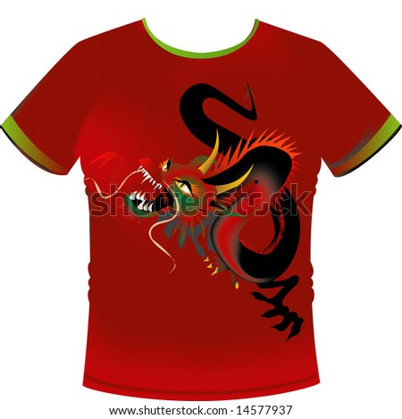 Tshirt with dragon motif - stock photo