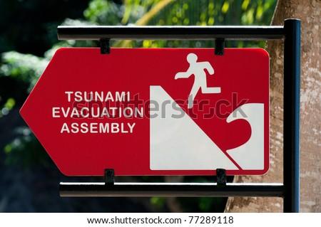 tsunami warning sign at indonesia - stock photo