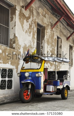 Tuk Tuk Thailand Scooter Car - stock photo