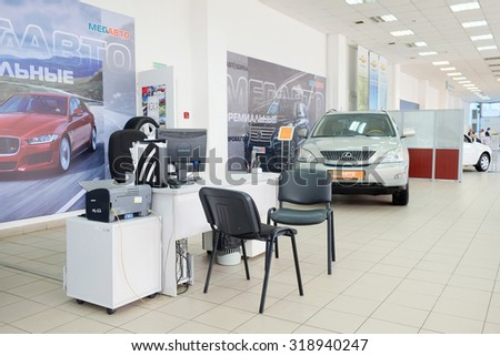 Tula, Rossia, September, 2, 2015: second-hand cars in dealer's showroom. In the conditions of an economic crisis more and more buyers get cars in the secondary market in Russia - stock photo