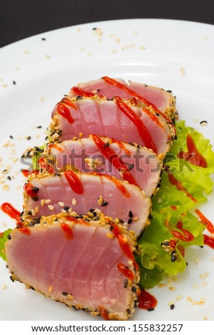 Tuna fillet  - stock photo