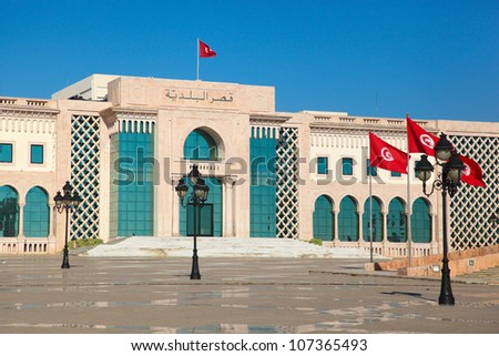Tunis main square. Tourist attraction landmark with monuments and flags - stock photo