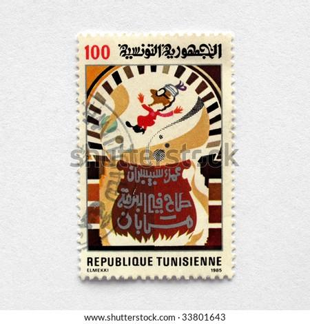 Tunisian postage stamp from Tunisie - stock photo