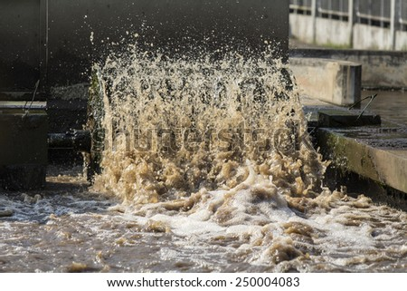 Turbine in waste water treatment plant. - stock photo