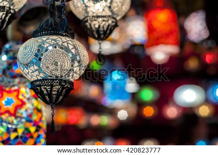 Turkish lamps for sale in the Grand Bazaar, Istanbul, Turkey. Horizontal shot. - stock photo