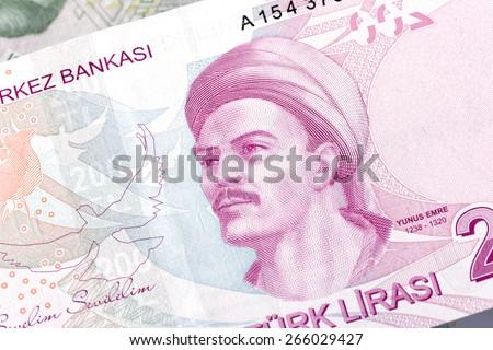 Turkish 200 Lira banknote back, close-up detail - stock photo