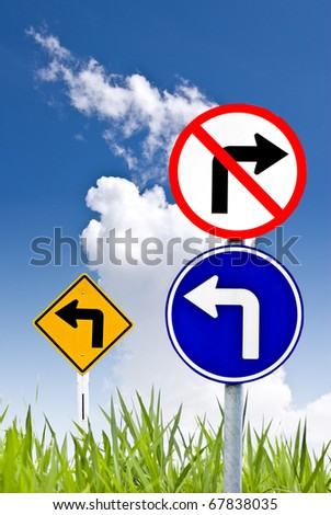 Turn left and do not turn  right sign - stock photo