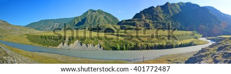 turquoise waters of the river Chuya, Altai mountains, Siberia, Russia - stock photo