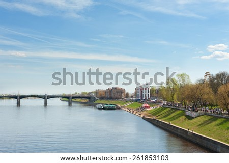 TVER, RUSSIA - MAY 09, 2013: Embankment of the Volga river near the Central Park - stock photo