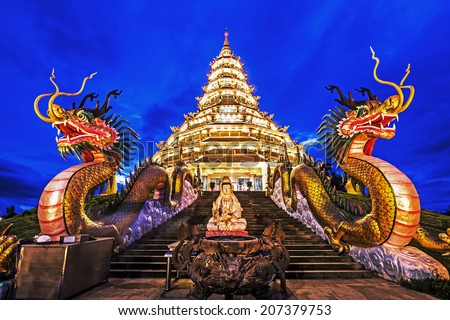 Twin Dragon with Kuan Yin statue in the center, Wat Huay pla kang in Chiang Rai Province,Thailand. - stock photo