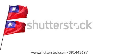 Twin Taiwan national flag on the white background - stock photo
