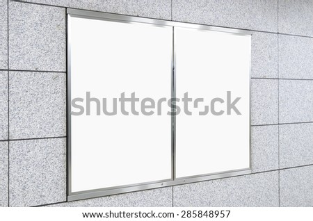 Two big vertical / portrait orientation blank billboard - stock photo