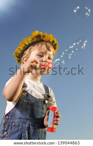 two brothers outdoors happy play - stock photo