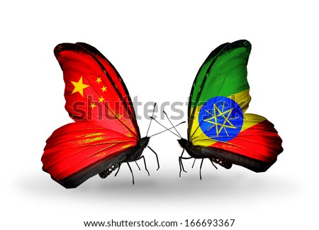 Two butterflies with flags on wings as symbol of relations China and  Ethiopia - stock photo