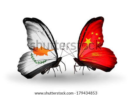 Two butterflies with flags on wings as symbol of relations Cyprus and China - stock photo