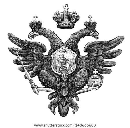 2 Headed Eagle Logo