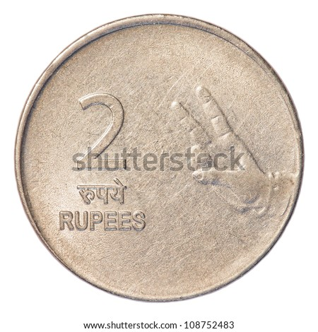 two Indian Rupee coin - stock photo