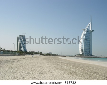 Two most luxurious hotel in dubai city, Burj al Arab and Jumeira Beach Resort - stock photo