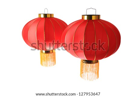 two red lantern isolated on white with clipping path - stock photo