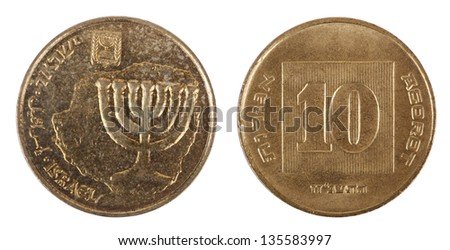Two sides of an Israeli 10 Agorot (Singular: Agora - the equivalent of cent) coin. Isolated on white background. - stock photo