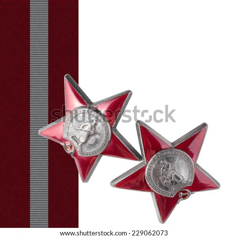 Two Soviet awards of a Red Star with a medal tape on a white background. It is isolated, the worker of paths is present. - stock photo
