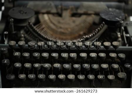 Typewriter 1 - stock photo