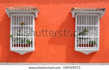 Typical Colonial houses in the Old City of Cartagena, Colombia - stock photo