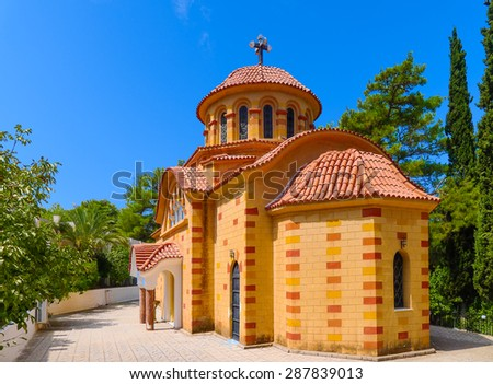 Typical Greek church on Rhodes island, Greece - stock photo