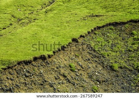 Typical Icelandic mountain landscapes with landslide - stock photo