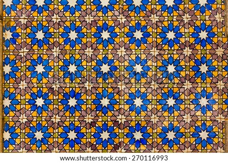 Typical Lisbon old ceramic wall tiles (Azulejos) on the building exterior in Lisbon, Portugal - stock photo