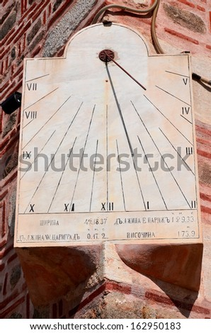 Typical Solar Clock in a : Djumaya Mosque in Plovdiv Bulgaria. - stock photo
