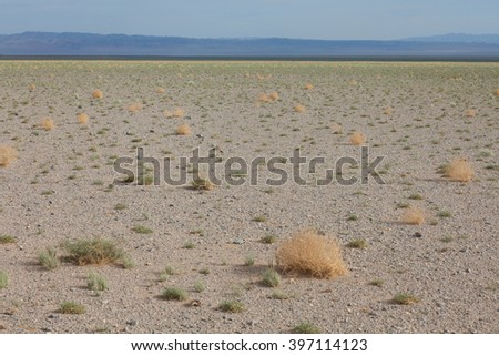 Typical steppe landscape in Mongolia - stock photo