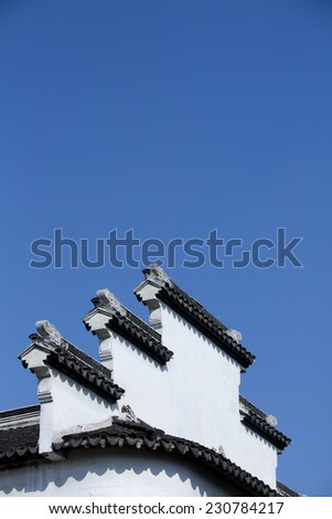 typical traditional building style from China,anhui province - stock photo