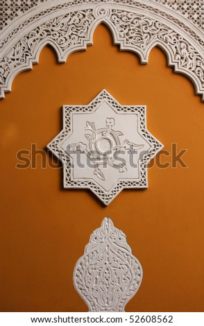 typicall morocco decorated wall in marrakech - stock photo