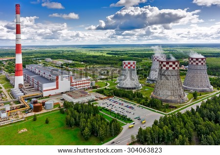 Tyumen, Russia - August 7, 2015: Aerial view on City Energy and Warm Power Factory - stock photo