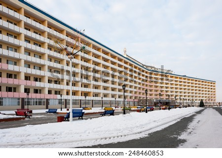 Tyumen, Russia - December 24, 2011: Taraskul sanatorium. A place to relax and rest. Especially popular during the USSR. There is own well of mineral water - stock photo