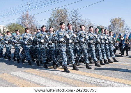 Tyumen, Russia - May 9. 2009: Group of police special troops on parade of Victory Day - stock photo
