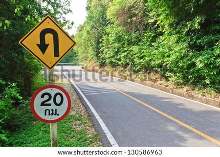 U-turn symbol Road in rustic city in Thailand - stock photo