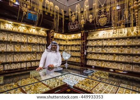 UAE, 9 NOV 2013.  Gold market in Dubai, Deira Gold Souq - stock photo