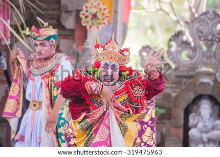 UBUD, BALI, INDONESIA - APRIL 01:  the traditional balinese performance on April 01, 2012 in Ubud, Bali, Indonesia. - stock photo
